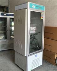 细菌培养带恒温生化箱
