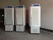 供应上海左乐二氧化碳培养箱