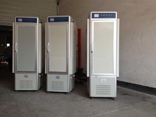 左乐生化培养箱容积2000L