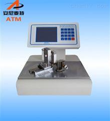 AT-TD-3复印纸挺度测试仪