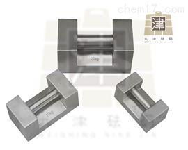 M1级20公斤锁形不锈钢砝码