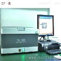 EDX1800天瑞仪器EDX1800