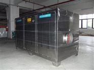 UV光氧化催化净化设备