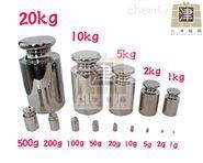 砝碼不銹鋼材質1kg1千克1公斤砝碼M1等級