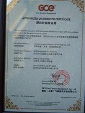 MVA3100G德国GCE隔膜阀天津总代理