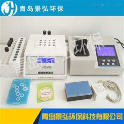 JH-TC201精巧便携式COD快速测定仪自动化测定