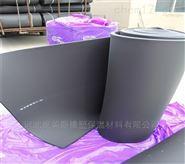 B1级橡塑板厂家/河北供应商