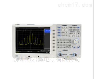 NSA1015频谱分析仪