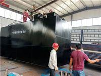 A2O一體化污水處理設備