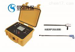 JH-80A型烟尘烟气采样方法烟气分析测氨仪