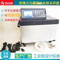 水质自动采样器AB桶分采式水质测定仪