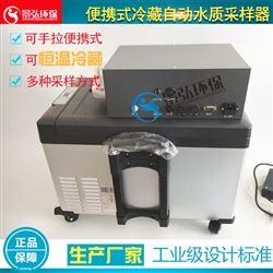 JH-8000D型废水采样水质采样检测仪器