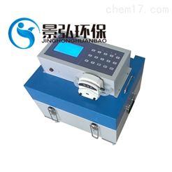 JH-8000A型等比例废水采样器水质采样保存方法