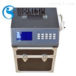 JH-8000E型大屏幕比例水质采样器等量水质测定仪