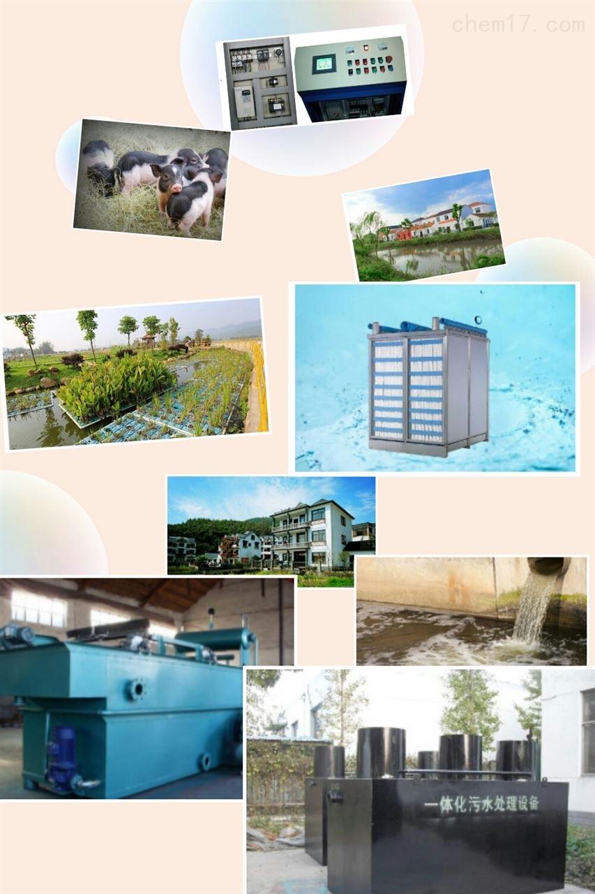 湘潭市农村生活污水智能处理设备