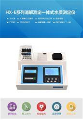 JH-TC203cod测定仪检测范围cod检测仪