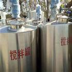 出售二手 不锈钢搅拌缸多功能搅拌罐设备