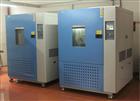 GDJS-010可编程式高低温湿热试验箱