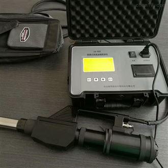 普通型LB-7020油烟快速检测仪直读油烟现货
