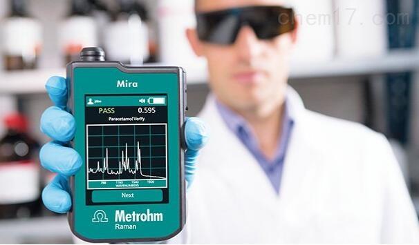 瑞士万通Mira P手持式拉曼光谱仪