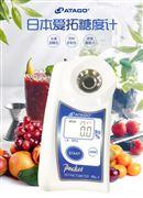 日本进口水果糖度测定仪