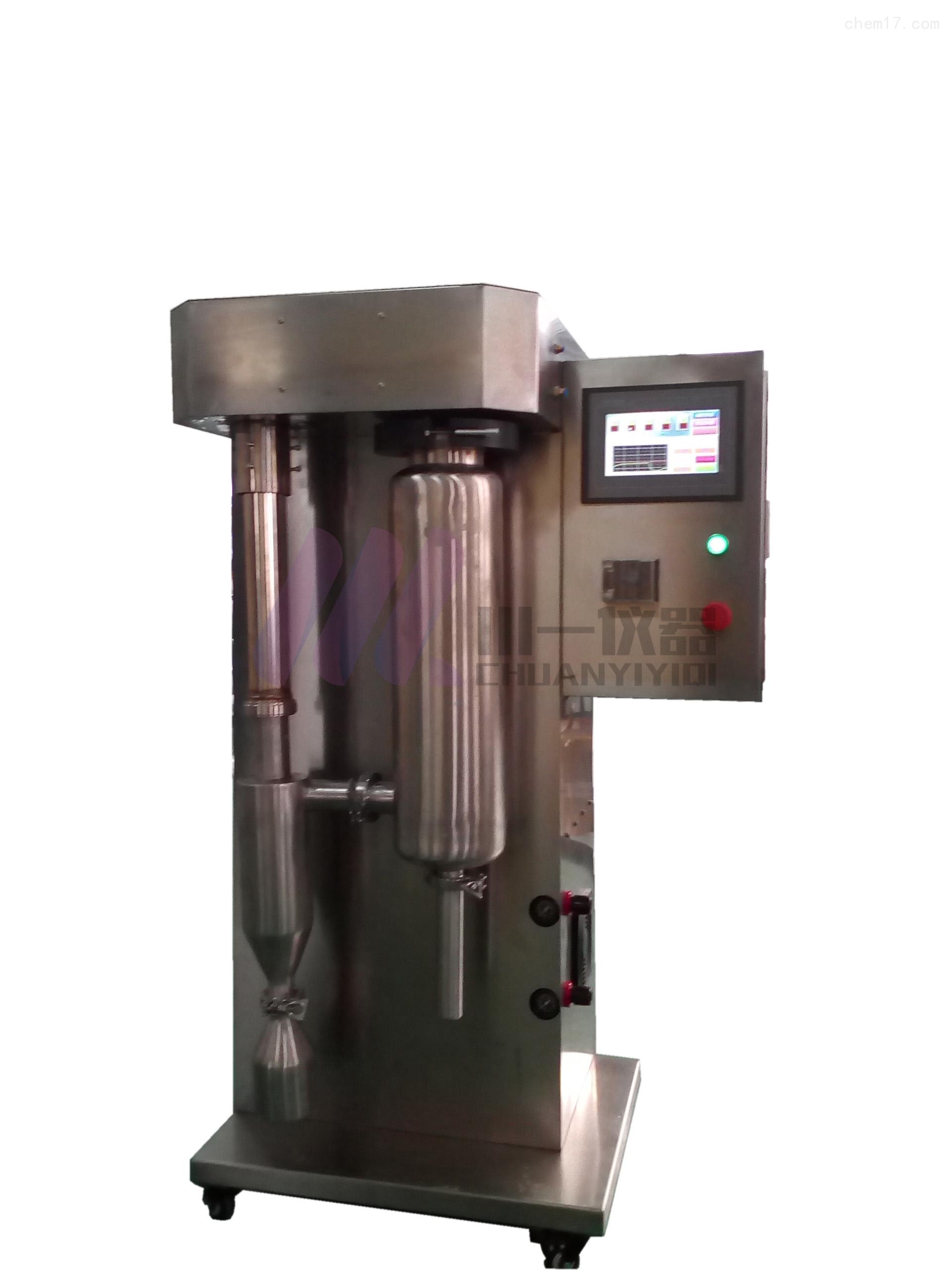 实验室小型喷雾化干燥机CY-8000Y高温造粒器