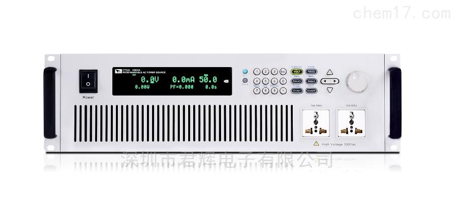 IT7300系列可编程交流电源