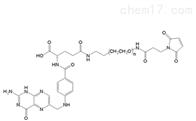 修饰PEGMAL-PEG-Folate 马来酰亚胺聚乙二醇叶酸