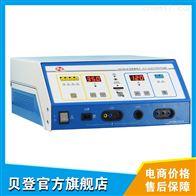 GD350-B沪通医用多功能高频电刀