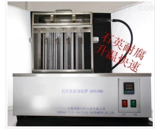 定氮仪消化炉