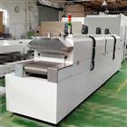 JB-SDL-191101廠家出售高效節能無塵隧道爐_質量保證,