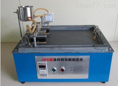 2014新标准涂料耐洗刷测定仪