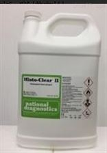 SG HS-202Histo-Clear II 新型生物组织透明剂