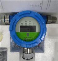 华瑞SP-2102PLUS固定式可燃气体检测仪