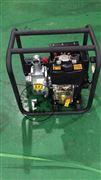 2寸电启动柴油泵物资