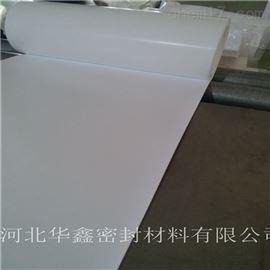 全新料聚四氟乙烯板价格