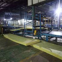 环保型无甲醛玻璃棉厂家