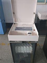 LB-8000路博水质采样器自产LB-8000型