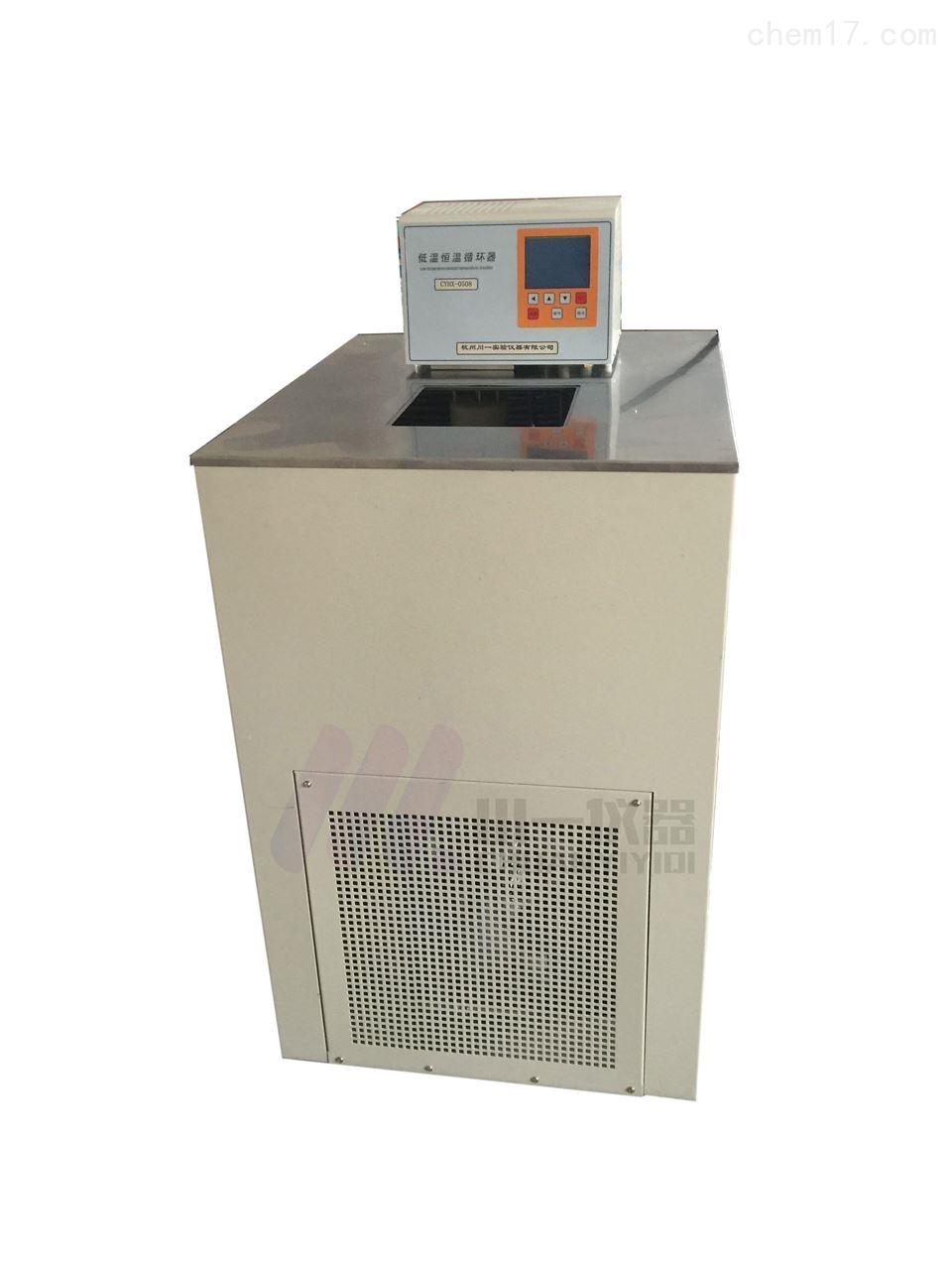 加热冷却循环水槽DC-6030低温恒温反应7006