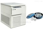 LD-8M超大容量冷冻离心机
