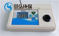 YL-1Z微机型景弘便携式余氯检测仪水中余氯测定