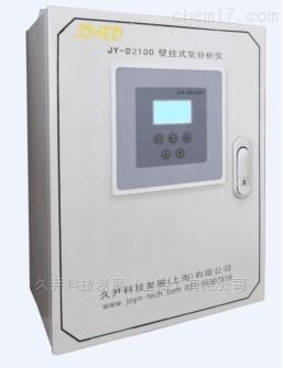 JY-D2100-joyn壁挂式氧分析仪品牌