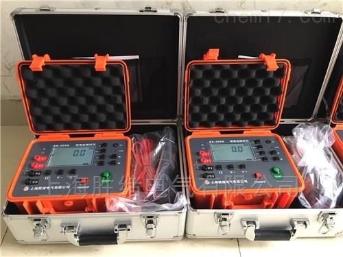 SG3050防雷等电位测试仪