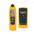福禄克2042电缆测试仪