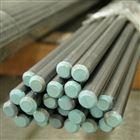 耀望供应进口X2CRNIMON22-15奥氏体不锈钢