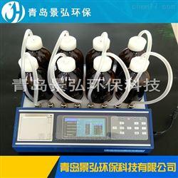 JH-880型大量程bod5测定仪1~30天培养周期选择