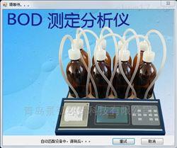 JH-880型BOD测量仪bod测定方法
