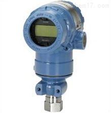 罗斯蒙特2051TG压力变送器