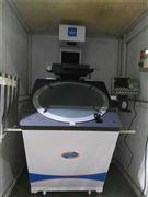 CPJ-6020V万濠(落地式)投影仪