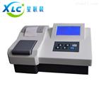 实验室智能COD氨氮水质分析仪XCN-107A厂家